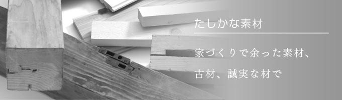 大工の手の素材